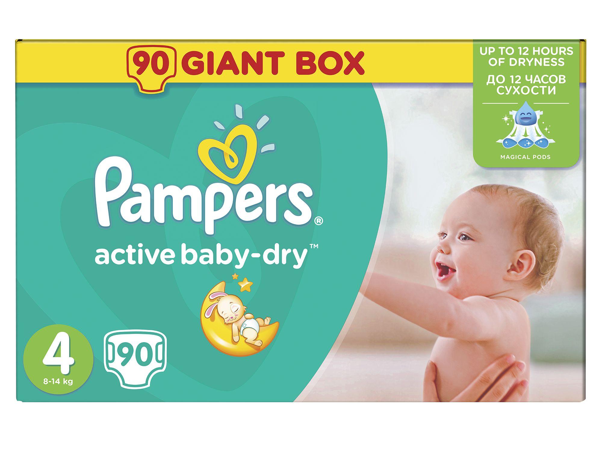 Pampers Active Baby-Dry Dětské pleny velikost 4 Maxi 90 ks