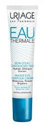 Uriage Hydratační krém na oční partie 15 ml
