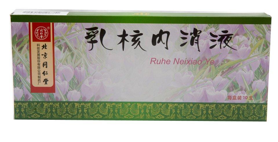 Ruhe Neixiao Ye doplněk stravy 100 ml